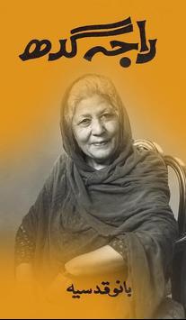 Raja Gidh - Urdu Novel By Bano Qudsia poster