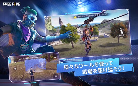 Garena Free Fire: World Series スクリーンショット 4