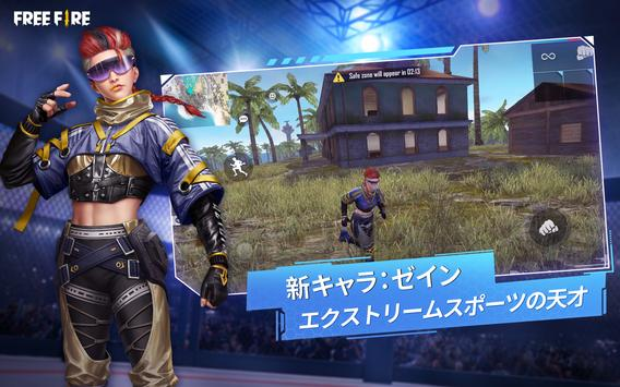 Garena Free Fire: World Series スクリーンショット 5