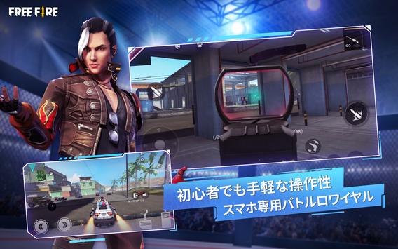 Garena Free Fire: World Series スクリーンショット 11