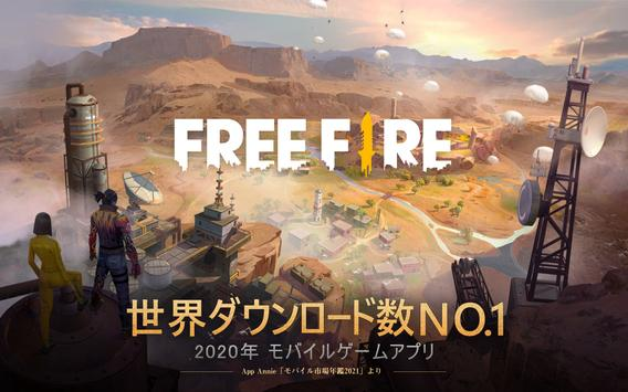 Garena Free Fire: World Series スクリーンショット 16