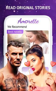 Amorette スクリーンショット 1