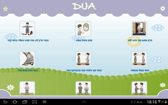 Dua screenshot 9