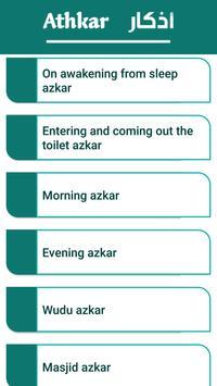 Azkar screenshot 5