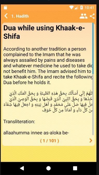 Book of 101 Duas - Quran for Android - APK Download