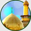 ikon ادعية وزيارات مسموعة ومرئية