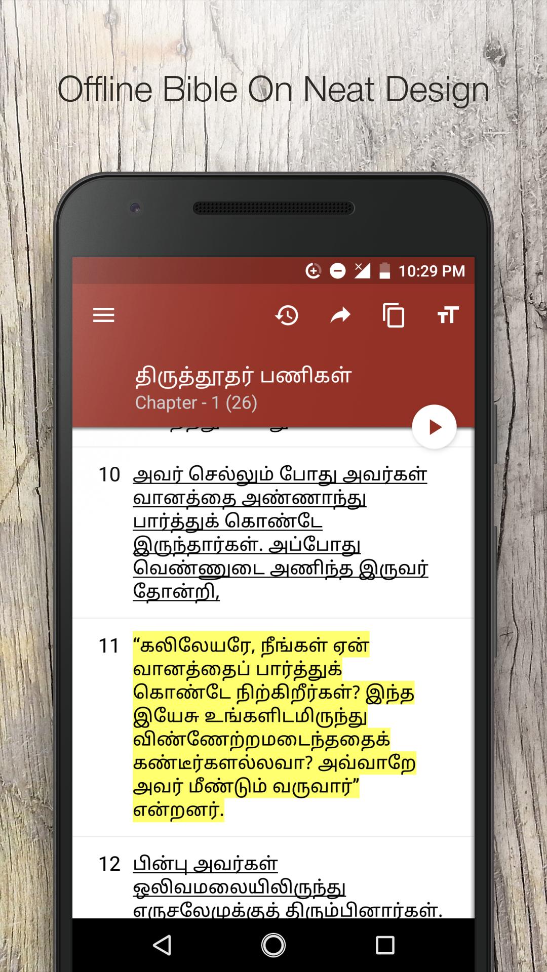 Tamil Roman Catholic Bible(RC) for Android - APK Download