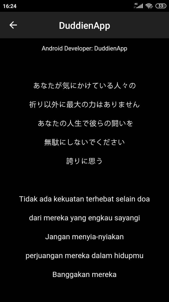 Kata Bijak Bahasa Jepang For Android Apk Download