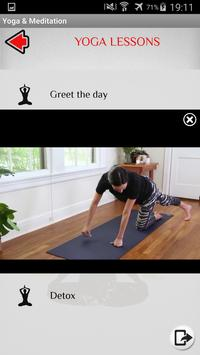 Yoga スクリーンショット 2