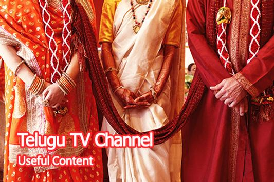 Free Star Maa TV Live Guide for Android - APK Download