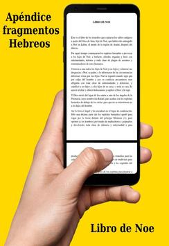 Libro de los Jubileos screenshot 5
