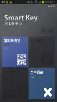 스마트키 D-Cloud SmartKey poster