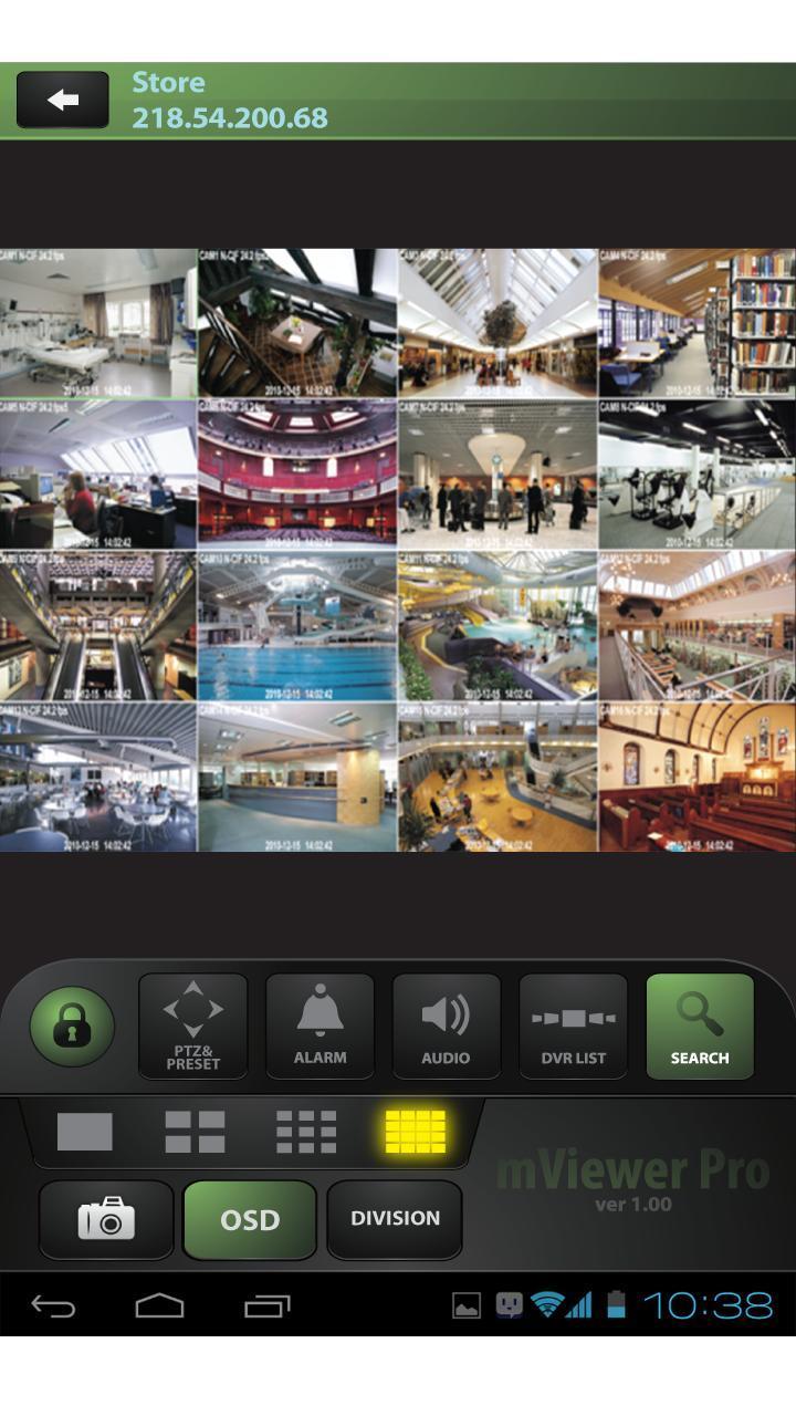 mviewer download