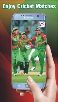 Channel 9 Cricket live screenshot 2