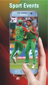 Channel 9 Cricket live screenshot 3