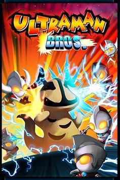 Ultraman Bros. poster