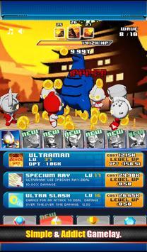Ultraman Bros. screenshot 11