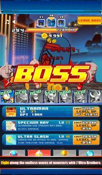 Ultraman Bros. screenshot 12