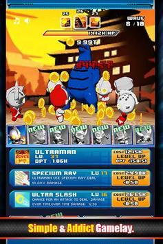 Ultraman Bros. screenshot 1