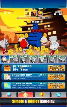 Ultraman Bros. screenshot 6