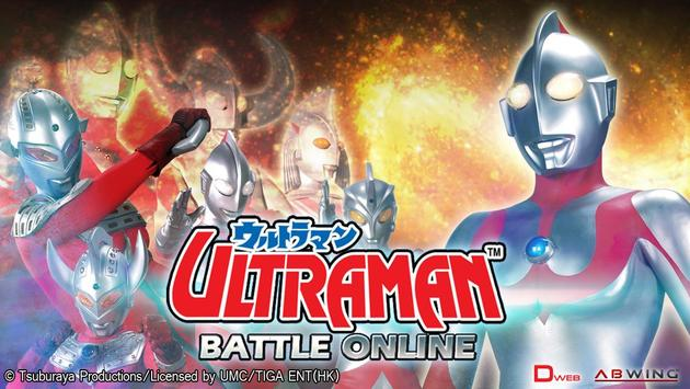 Ultraman Battle Online poster