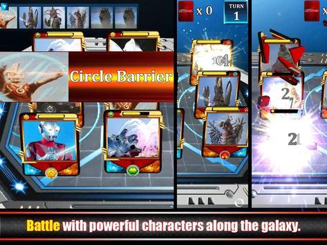 Ultraman Battle Online スクリーンショット 14