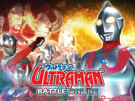 Ultraman Battle Online screenshot 10