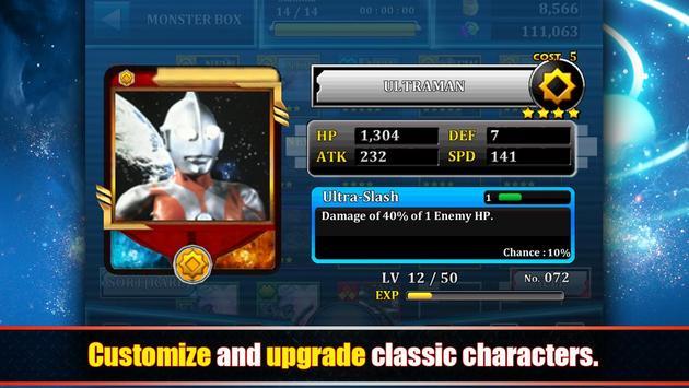 Ultraman Battle Online スクリーンショット 3