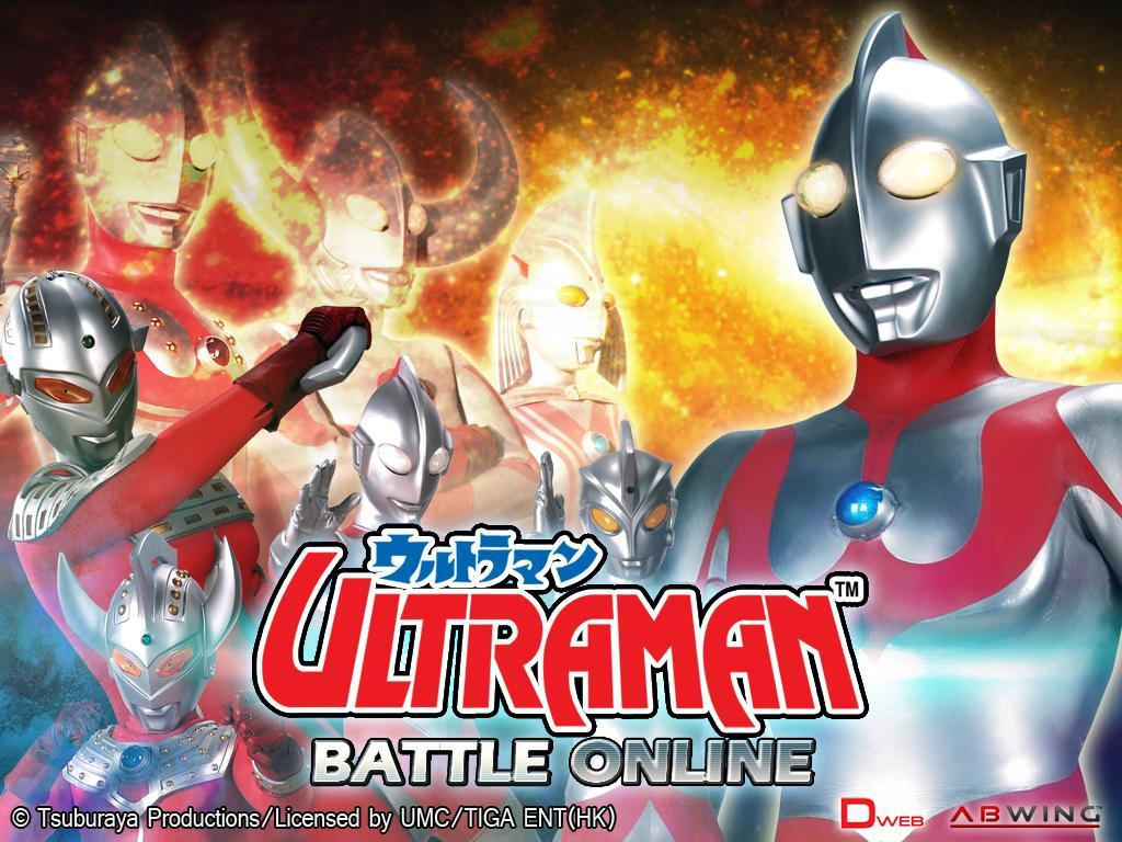 Ultraman Battle Online For Android Apk Download