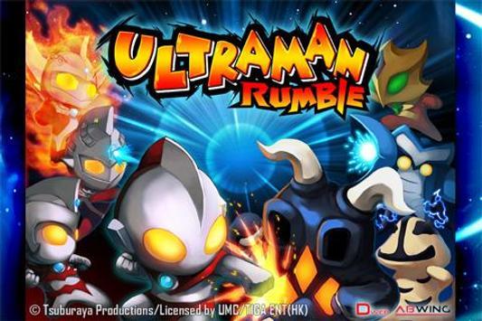 Ultraman Rumble poster