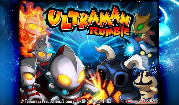 Ultraman Rumble screenshot 10