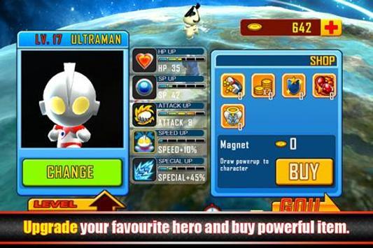 Ultraman Rumble screenshot 1