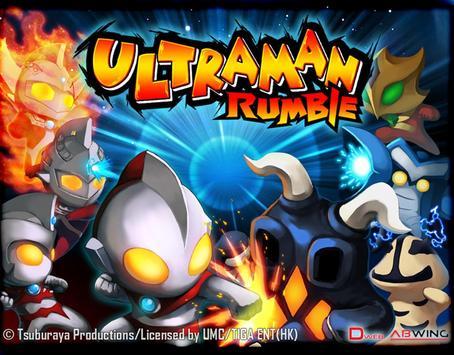 Ultraman Rumble screenshot 5