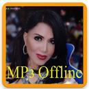 Lagu Rita Sugiarto Offline APK