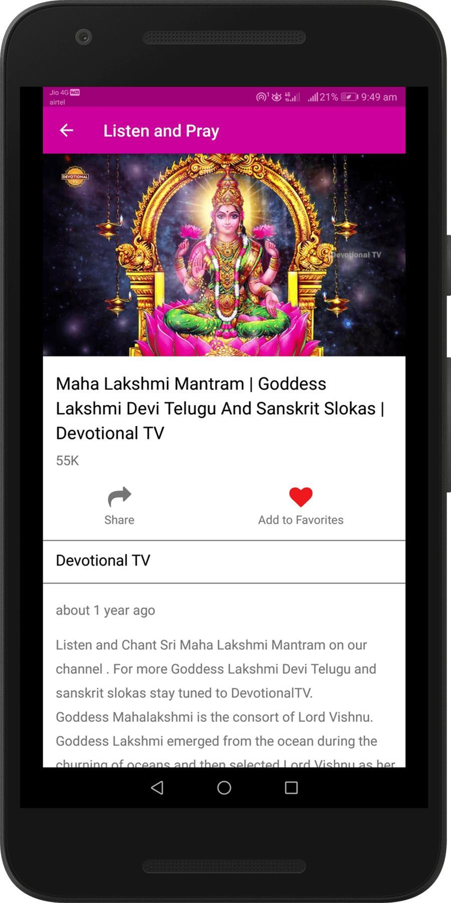 Lakshmi Songs in Tamil, Kannada : Mantra, Stotram for Android - APK