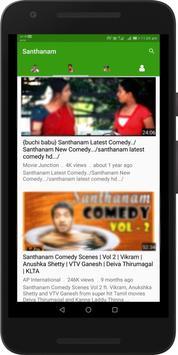 Tamil Comedy Videos - Santhanam, Vadivelu Comedy screenshot 1