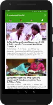 Tamil Comedy Videos - Santhanam, Vadivelu Comedy screenshot 2
