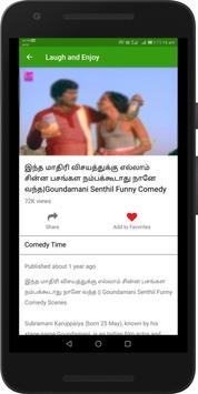 Tamil Comedy Videos - Santhanam, Vadivelu Comedy screenshot 3
