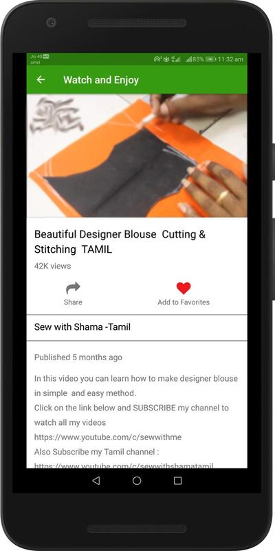 how to download youtube videos in android mobile tamil