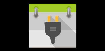 DynamicG Dropbox Plugin