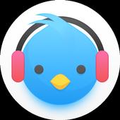 تحميل برنامج مشغل الموسيقي لارك بلير apk للاندرويد اخر اصدار Lark Player
