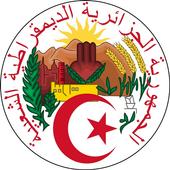 Constitution Algérienne icon