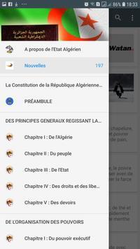 Constitution Algérienne screenshot 5