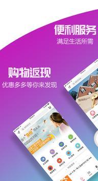 加国华人圈 screenshot 2
