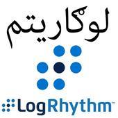 Log rhythm icon
