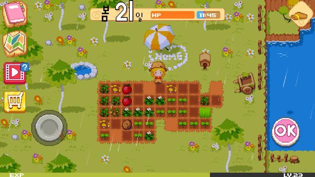더 팜M : 공주의농장경영기 screenshot 15