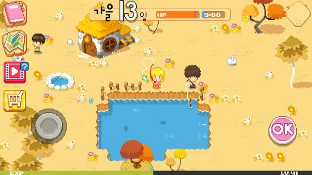 더 팜M : 공주의농장경영기 screenshot 2