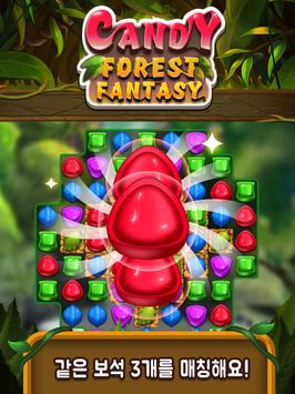 Candy forest fantasy poster