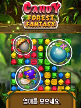Candy forest fantasy screenshot 10