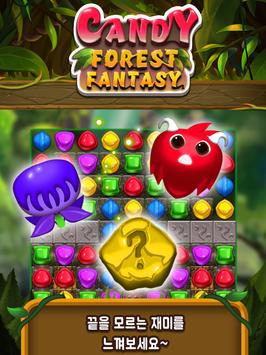 Candy forest fantasy screenshot 11